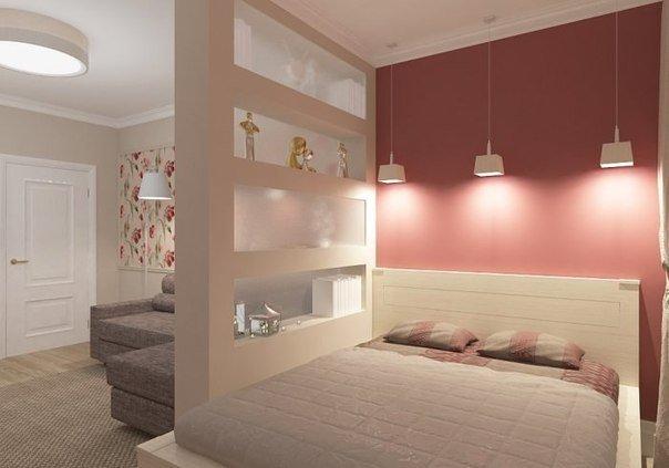 Зонирование спальни: фото и идеи